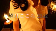 「本格派現役エスティシャン」06/24(日) 01:27 | 望月こころの写メ・風俗動画