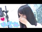 「かなみ☆パイパン激カワ性徒♪」06/24(日) 13:33   かなみの写メ・風俗動画