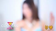 「カクテル岡山店 りせちゃん☆」06/24(日) 21:14   りせの写メ・風俗動画