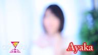 「カクテル岡山店 アヤカちゃん☆」06/24(日) 22:39   アヤカの写メ・風俗動画