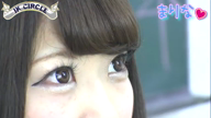 「まりな☆憧れの生徒会長」06/25(月) 08:33   まりなの写メ・風俗動画