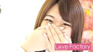 「弾ける☆スマイル!!」06/28(木) 09:30 | るる【美乳】の写メ・風俗動画