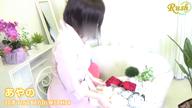 「密着大好きほんわか妹☆「あやの」ちゃん♪」06/28(木) 10:16 | あやのの写メ・風俗動画