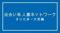 「あおいさん動画」06/28(木) 11:20 | あおいの写メ・風俗動画