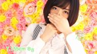 「今や人気キャスト【なぎさ】ちゃん♪」06/28(木) 16:00 | なぎさ【美乳】の写メ・風俗動画