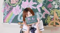 「スレンダー&美形生徒♪」06/28(木) 19:27   れんの写メ・風俗動画