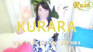 「7月のカバーガール「くらら」ちゃん♪」06/29(金) 13:21 | くららの写メ・風俗動画