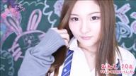 「お願い!舐めたくて学園【みんとちゃん】」07/02(月) 02:47 | みんとの写メ・風俗動画