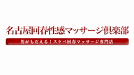 「次世代エース誕生の予感☆スーパーアイドル【そら】さん電撃デビュー♪♪」07/02(月) 23:44 | そらの写メ・風俗動画