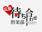 「ちぐさ-待ち合わせ倶楽部-」07/03(火) 18:12 | 千草(ちぐさ)の写メ・風俗動画