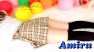 「大人の階段を一歩ずつ…♡【あみるさん】生動画」07/07(土) 19:44 | あみるの写メ・風俗動画