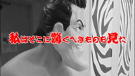 「出会った瞬間もう既に挿入(はい)ってる!?」07/07(土) 22:45   いずみの写メ・風俗動画
