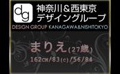 「希少プレミアレディ!「まりえさん」」07/08(日) 00:53 | まりえの写メ・風俗動画