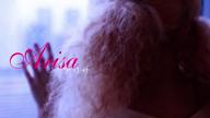 「極上日露ハーフ・アリサちゃん♡」07/10(火) 19:28 | アリサの写メ・風俗動画