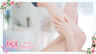「るいちゃん♡ Movie」07/10(07/10) 23:38 | るいの写メ・風俗動画