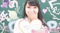 「お願い!舐めたくて学園【しろ】」07/10(火) 23:44 | しろの写メ・風俗動画