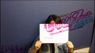 「えいるちゃん自己紹介動画」07/11(水) 15:25   えいるの写メ・風俗動画