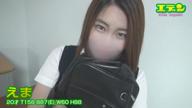 「超絶癒し系☆「えま」ちゃん動画UPしました♪」07/11(水) 17:51 | えまの写メ・風俗動画