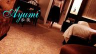 「予備校教師♡歩美ちゃん♪」07/12(木) 21:43 | 歩美の写メ・風俗動画