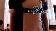 「元小学校教師♡りおなちゃん♪」07/12(木) 21:46 | りおなの写メ・風俗動画