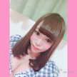 「ありがとうございました?」07/13(金) 03:36 | メロの写メ・風俗動画