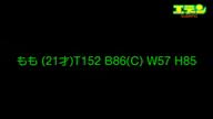 「黒髪プリティーガール☆「もも」ちゃん♪」07/13(金) 16:13 | ももの写メ・風俗動画