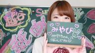 「みやび〔20歳〕     スレンダー癒し系少女」07/14(土) 14:39   みやびの写メ・風俗動画