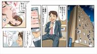 「☆体験マンガ☆」07/16(月) 00:32 | すずの写メ・風俗動画