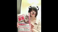 「いよなちゃん最新動画」07/16日(月) 14:36 | 【いよな】5/26最新画像公開♡の写メ・風俗動画