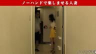 「究極☆癒しの元AV嬢(プレイ体験動画)」07/17(火) 09:21   りなの写メ・風俗動画