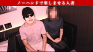 「ノーハンドプレイ体験動画 Part1」07/17(火) 12:03   ノーハンドで楽しませる人妻の写メ・風俗動画