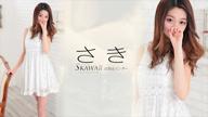 さき|Skawaii(エスカワ)京都南インター