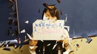 「可愛い系責め好き痴女」07/17日(火) 15:15 | まりえの写メ・風俗動画
