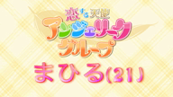 「キタァー«♡最強素人♡»歓喜!!万歳!!完全業界未経験!!」07/18(水) 00:14 | まひるの写メ・風俗動画