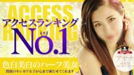 「ヨーロピアンハーフgirl❤️超⤴️⤴️動画配信」07/18(07/18) 00:30 | アヤナの写メ・風俗動画