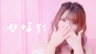 「【激カワ現役学生】業界未経験の天使のような美少女♪」07/18(水) 13:12 | ひなたの写メ・風俗動画