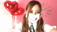 「全国レベルのプレミアムキャスト!」07/18(水) 14:05   かりんの写メ・風俗動画