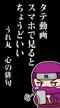 「まみさんの動画です♪」07/18(水) 18:12 | まみの写メ・風俗動画
