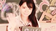 「ゆりなちゃん♪」07/18(水) 21:20   ゆりなの写メ・風俗動画