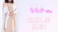 「ももかさんの動画♪」07/20(金) 00:00 | ももかの写メ・風俗動画