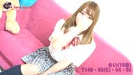 めい|美少女制服学園CLASSMATE (クラスメイト)