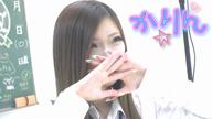 「かりん☆きもちいい事ダイスキッ♪」07/20(金) 03:54 | かりん☆きもちいい事ダイスキッ♪の写メ・風俗動画