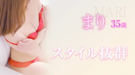 「まりちゃんの動画♪」07/20(金) 19:00 | まりの写メ・風俗動画