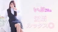 「いぶちゃんの動画♪」07/20(金) 20:00 | いぶの写メ・風俗動画