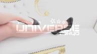 由來ちとせ※有名AV単体女優|ユニバース東京