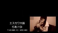 「王道!!ミニマムボディのロリロリ十代【りあ】ちゃん♪」07/20日(金) 21:00   りあの写メ・風俗動画