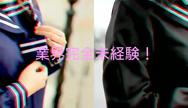 「勃起率120%☆ひな」07/21(土) 09:07 | ひなの写メ・風俗動画