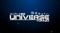 しゅう|ユニバース東京