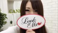 「【顔出し】人気のあの子がまさかの顔出し!」07/21(土) 21:00   みいの写メ・風俗動画