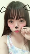 「★☆アイドル系の巨乳ドM美少女《アユナちゃん》♪♪♪☆★」07/21(07/21) 21:01 | アユナの写メ・風俗動画